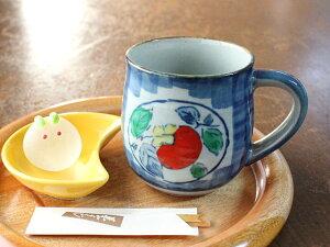 【アウトレット】【美濃焼】【高級和食器】【手づくりの器】柿マグ
