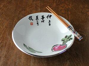 【アウトレット】野菜画浅鉢 23.3cm