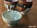 6柄の和風茶碗(柄おまかせ)