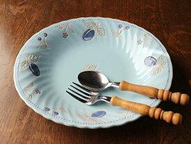 【アウトレット】【美濃焼】プルーン柄水色楕円カレー皿