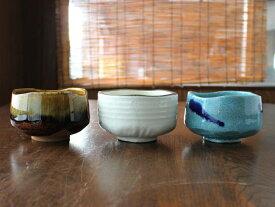 【アウトレット】おまかせ 手造り抹茶碗 ※1個売り【美濃焼】