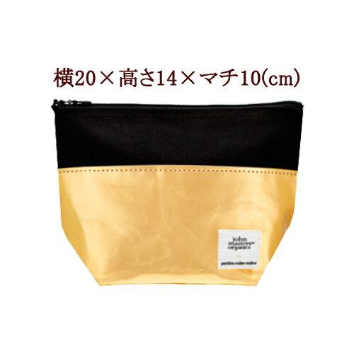 【メール便 送料無料】ジョンマスターオーガニック オリジナルポーチ(ゴールド)[john masters organics ×petite robe noire]