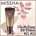 【送料無料】ミシャ チョボヤン BBクリーム SPF30/PA++ 50ml [MISSHA 化粧下地 メイク...