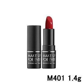 【ネコポス】 メイクアップフォーエバー アーティストルージュ マット M401 1.4g [MAKE UP FOR EVER 口紅 グロス リップライナー]