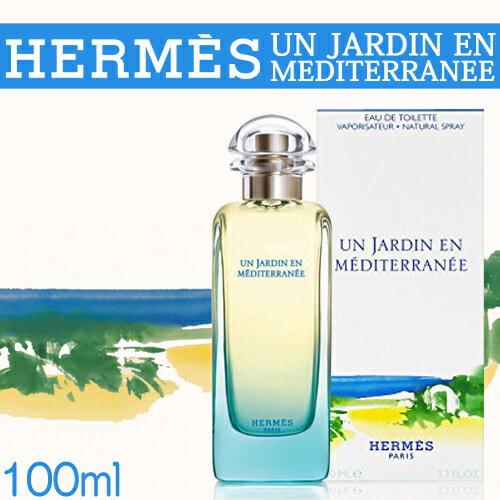 【送料無料】エルメス 地中海の庭 100ml EDT SP [HERMES オードトワレ 香水 フレグランス]
