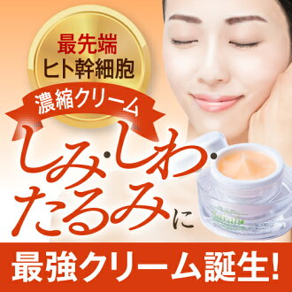 Sarah Moist Balance Cream 30 ml for skin problems like wrinkles, sagging, enlarged pores, dullness, and aged skin.