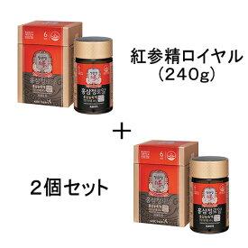 「紅参茶20包プレゼント」正官庄 紅参精ロイヤル 240g×2個6年根 高麗人参エキス 免税店販売商品