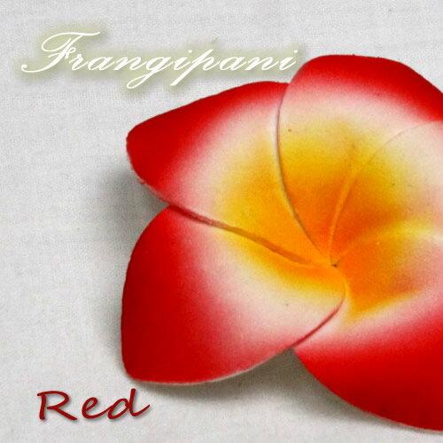 シンプルスポンジプルメリア(レッド)【メール便OK】お部屋に飾るだけでアジアンリゾート。スポンジ素材でふんわり柔らか♪手の平サイズの可愛い造花、フランジパニ、フローティングフラワー,sarara