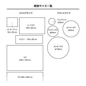[b2cフェルトボールチェアパッドラウンドΦ36]セミオーダーチェアパッド丸ラウンドクッション