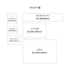 [b2cバスマット(ダイア)約600x400mm]