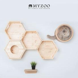 キャットウォーク 壁 キャットタワー [〈MYZOO マイズー〉六角ハウス ビジーキャット] サラサデザインストア