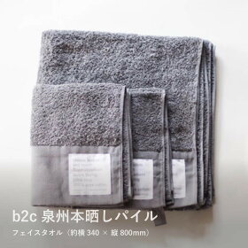 https://image.rakuten.co.jp/sarasa-designstore/cabinet/img_product/senshu-12.jpg