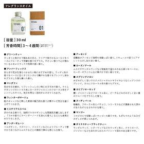 [当店通常価格¥5,832|お得なセット販売●b2cペアーディフューザーポッドMフレグランスオイル(スターターセット)+b2cPOMPOMリードキャンディーストレート]芳香剤ルームフレグランスリードディフューザーアロマディフューザー