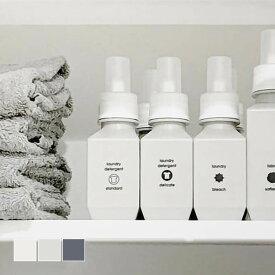洗濯洗剤 柔軟剤 詰め替えボトル [b2c ランドリーボトル-S 500ml] ラベル・シール別売