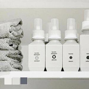 洗濯洗剤 柔軟剤 詰め替えボトル [b2c ランドリーボトル-S 500ml] ラベル・シール別売#SALE_LA