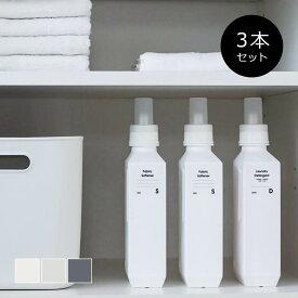 洗濯洗剤 柔軟剤 詰め替えボトル [セット販売●b2c ランドリーボトル-L 1000ml【3本入り】] ラベル・シール別売#SALE_LA
