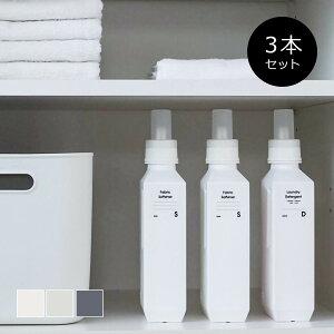 洗濯洗剤 柔軟剤 詰め替えボトル [セット販売●b2c ランドリーボトル-L 1000ml【3本入り】] ラベル・シール別売#SL_LA