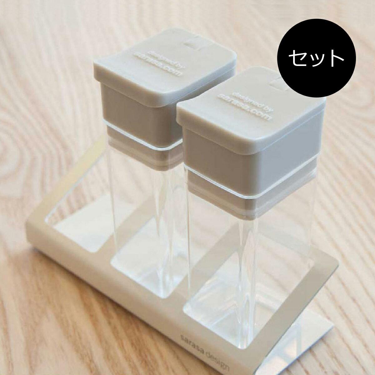 当店通常価格¥2,916 [ お得なセット販売●b2cスパイスボトル3本 + ホルダー(3本用)セット]