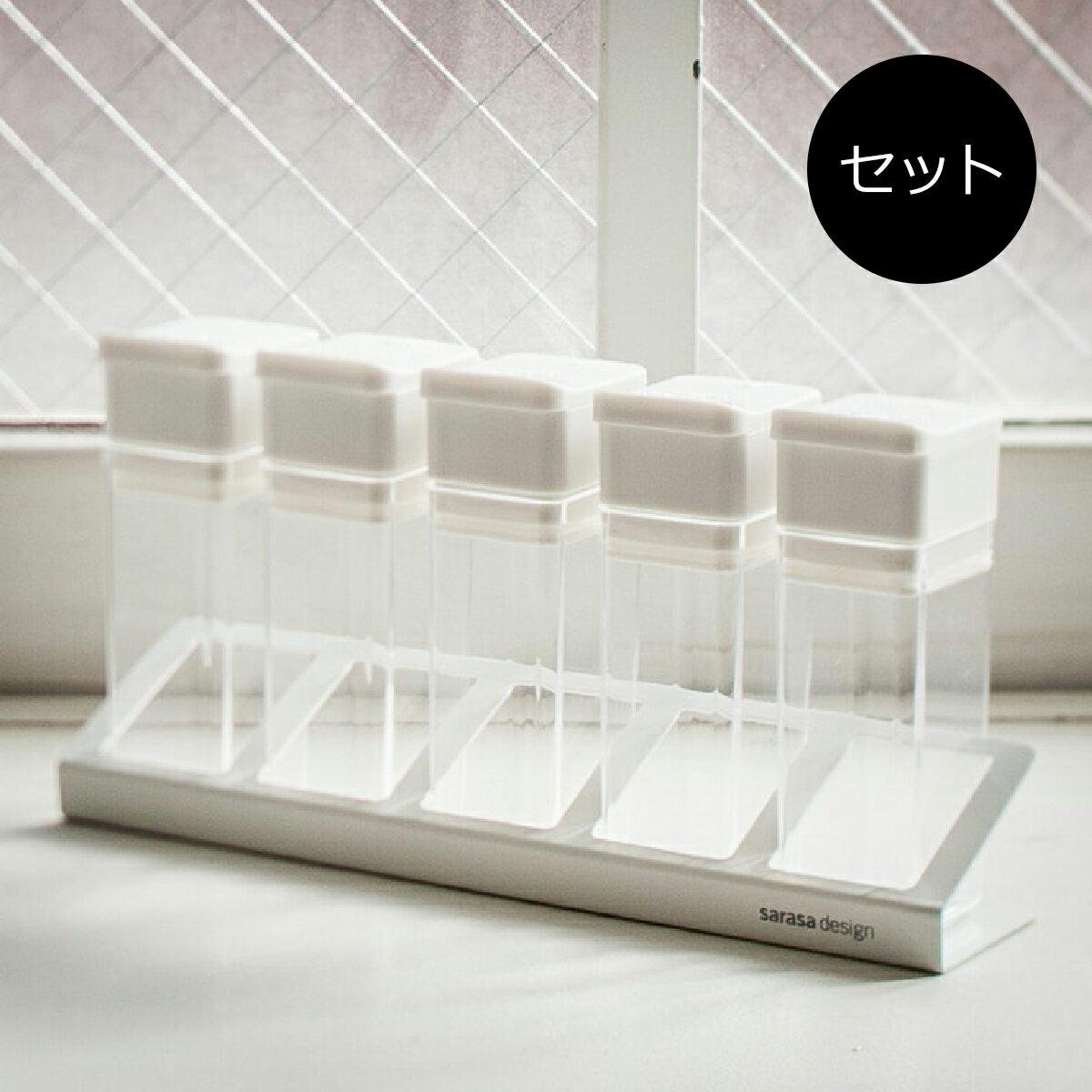 当店通常価格¥4,536 [お得なセット販売●b2cスパイスボトル5本 + ホルダー(5本用)セット]