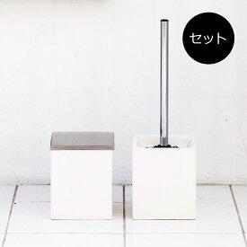 [セット販売●b2c トイレブラシ-L+トイレポット-L【各1入り】] #SALE_BT