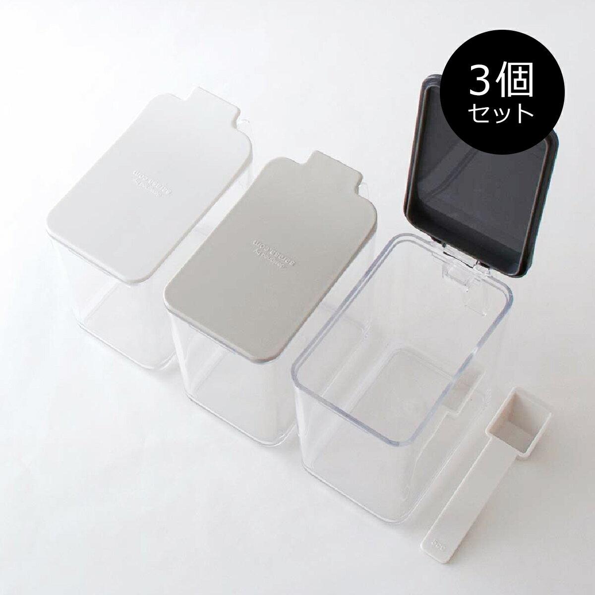 当店通常価格¥2,916 [お得なセット販売●スパイスコンテナ(3個セット)]