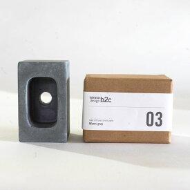 アロマディフューザー [パーツ販売|b2c ブリック用 コンクリートパーツ(スクエア)]