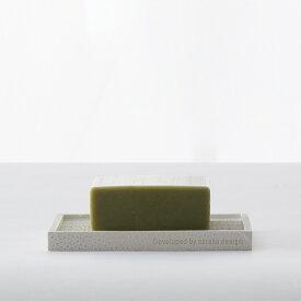 [《メール便可》b2c ポリレジン ソープディッシュ] 石鹸置き 石鹸ホルダー#SALE_BT