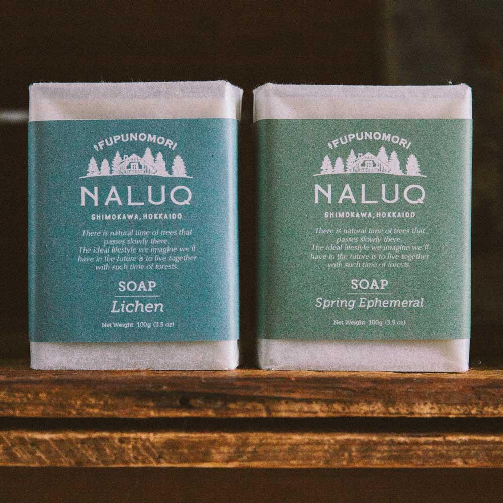 [NALUQ(ナルーク) アロマソープ] |顔・体・髪に使える天然植物油脂のみを使ったオーガニック処方のアロマ石鹸。きめ細かい泡としっとりとした洗い上がりが特徴