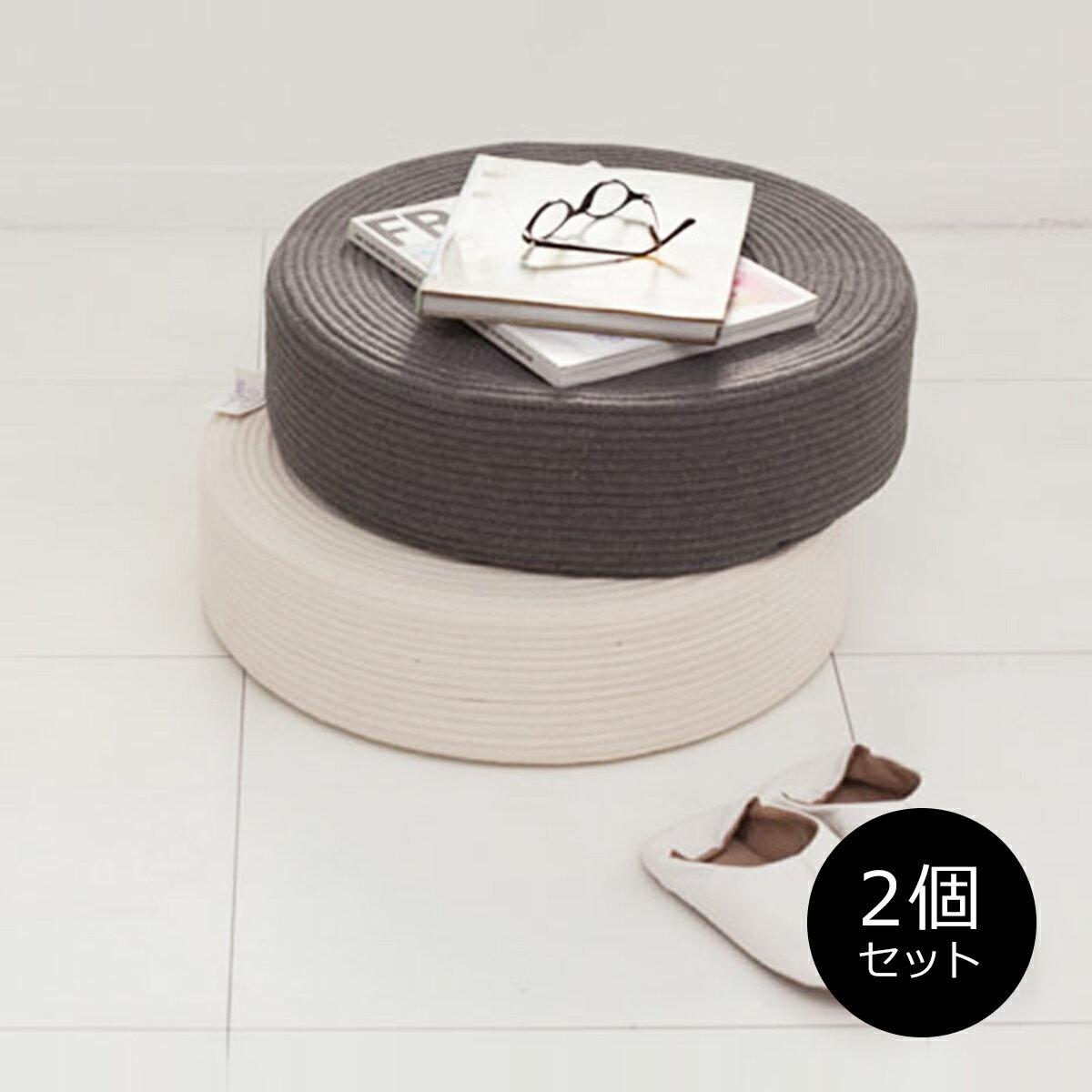 当店通常価格¥8,424 [お得なセット販売●コットンロープフロアクッション/2個セット]