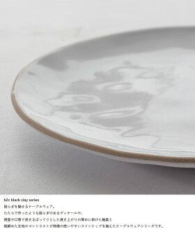 【全国一律送料390円】テーブルウェア皿セラミック陶器ボウル[ブラッククレイ/プレートディープ](by_sarasa-design)
