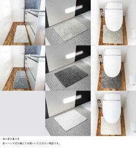 丸洗いOKなシンプルなコットン製キッチンマット[b2cキッチンマットL約2400mmx450mm]