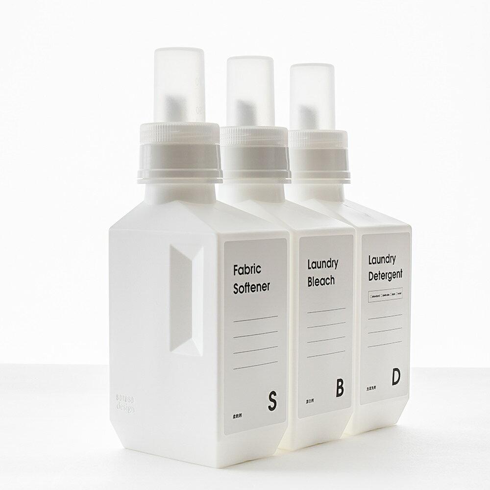 洗濯洗剤・柔軟剤の詰め替えボトル [b2c ランドリーボトル-M 700ml] サラサデザインストア