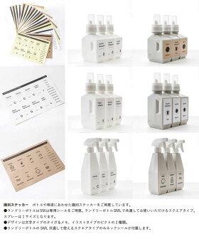 洗濯洗剤詰め替えボトル[b2cランドリーボトルL(1000ml)]詰め替え容器柔軟剤漂白剤(by_sarasa-design)