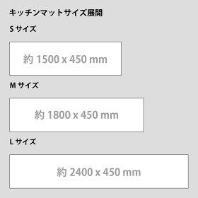 [b2cキッチンマット(ウォームグレー・チャコールグレー)]