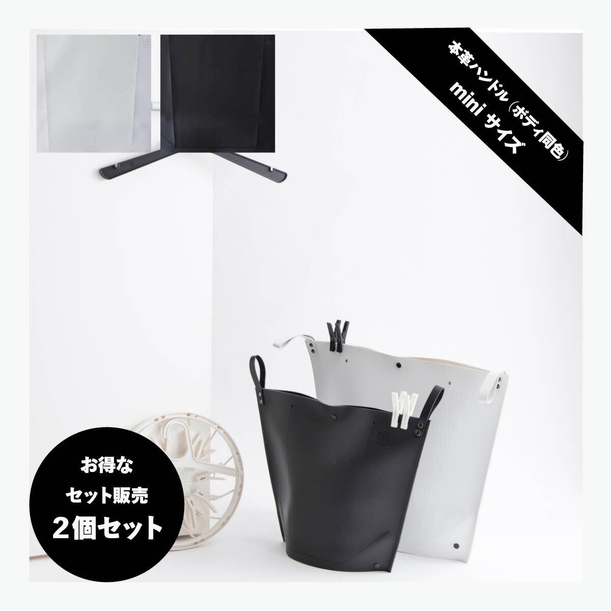 [当店通常価格¥6,264 |お得なセット販売●b2cランドリーバッグ(ハンドル本革同色)レギュラーサイズ=2個セット]
