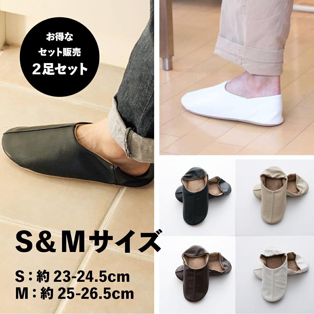 [当店通常価格¥3,888 お得なセット販売●b2cマエストロ S&Mサイズ 同色同サイズ2足セット]