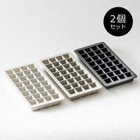シリコン 製氷皿 [セット販売●b2c シリコン アイスキューブトレイ-S【2個入り】] 離乳食 保存 #SALE_KT
