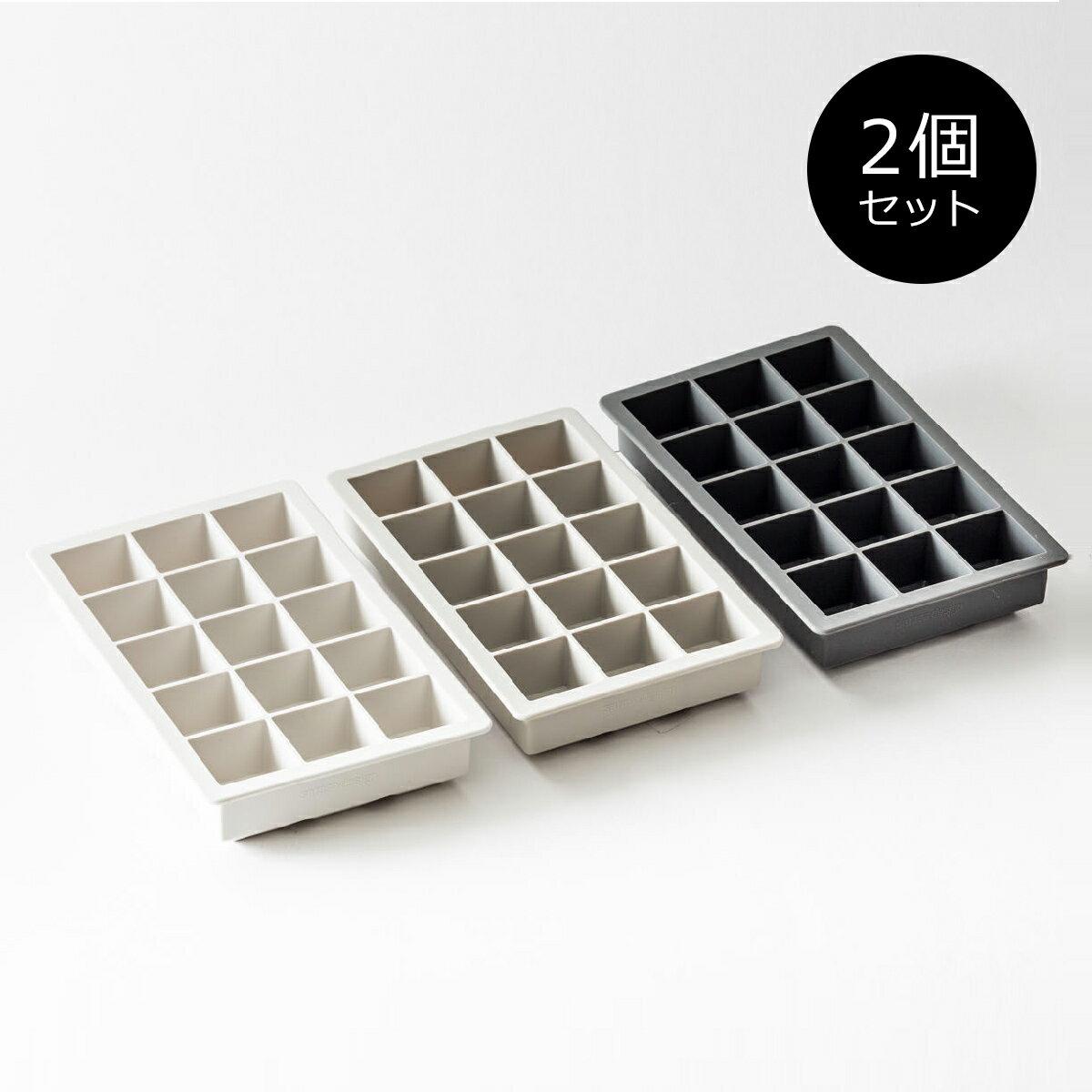 当店通常価格¥1,728 [お得なセット販売●シリコン アイスキューブトレイ M 2個セット]