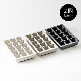 シリコン 製氷皿 [セット販売●b2c シリコン アイスキューブトレイ-M【2個入り】] 離乳食 保存 #SALE_KT