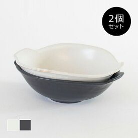 信楽焼 シンプル とんすい [セット販売●b2c 信楽 奥田窯 耳付鉢 【2個入り】] #SALE_TB