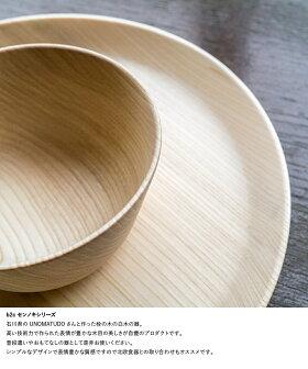 テーブルウェアスープボウルセンノキボウル●レビューで10%OFF[b2cテーブルウェア/センノキスープボウル]【楽ギフ_包装選択】