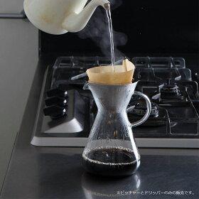 コーヒーカラフェセットステンレスフィルター金属フィルター[b2c耐熱ガラスコーヒードリッパーセット]ドリップコーヒードリップサラサデザインストアsarasadesignstore