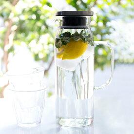 シンプルなデザインの麦茶ポット・ピッチャー・冷水筒[b2c 耐熱ガラス ウォータージャグ 1000ml]サラサデザインストア#SALE_KT