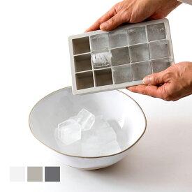 シリコン 製氷皿 [b2c シリコン アイスキューブトレイ-M] 離乳食 保存#SALE_KT