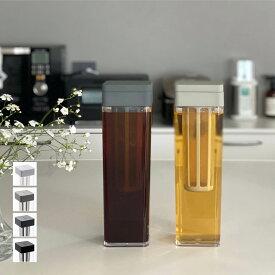 麦茶ポット 水出し コーヒー コールドブリュー [b2c ウォータージャグ 水出しフィルター付き]出汁ポット#SALE_BO