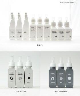 人気の洗濯洗剤・柔軟剤の詰め替えボトル