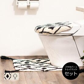 トイレ カバー[セット販売●b2c トイレ セット【フタカバー&トレイマット】]おしゃれ #SALE_BT