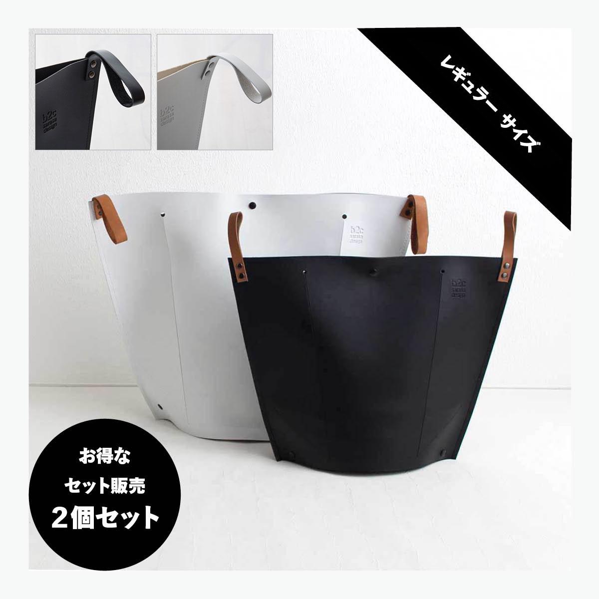 [当店通常価格¥6,264 |お得なセット販売●b2cランドリーバッグ レギュラーサイズ=2個セット]