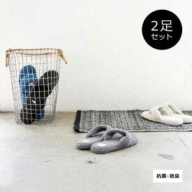 スリッパ お風呂上がり[セット販売●b2c パイルトングスリッパ 抗菌・防臭【2足入り】]サラサデザインストア#SALE_RS
