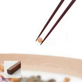 鉄木で作った繊細なお箸 [《メール便可》b2c 江戸の木箸 四角]#SALE_TB